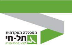 מכללה-לוגו האקדמית