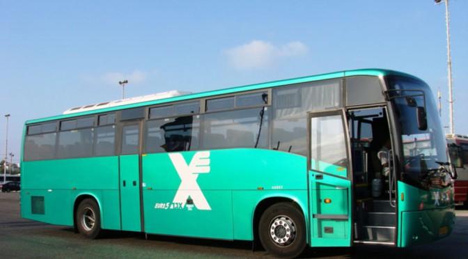 אוטובוס לסטודנטים