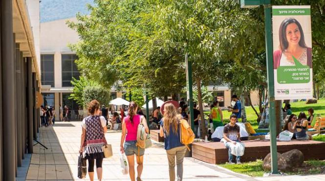 סטודנטים במכללת תל-חי