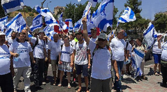 ההפגנה תתקיים בירושלים