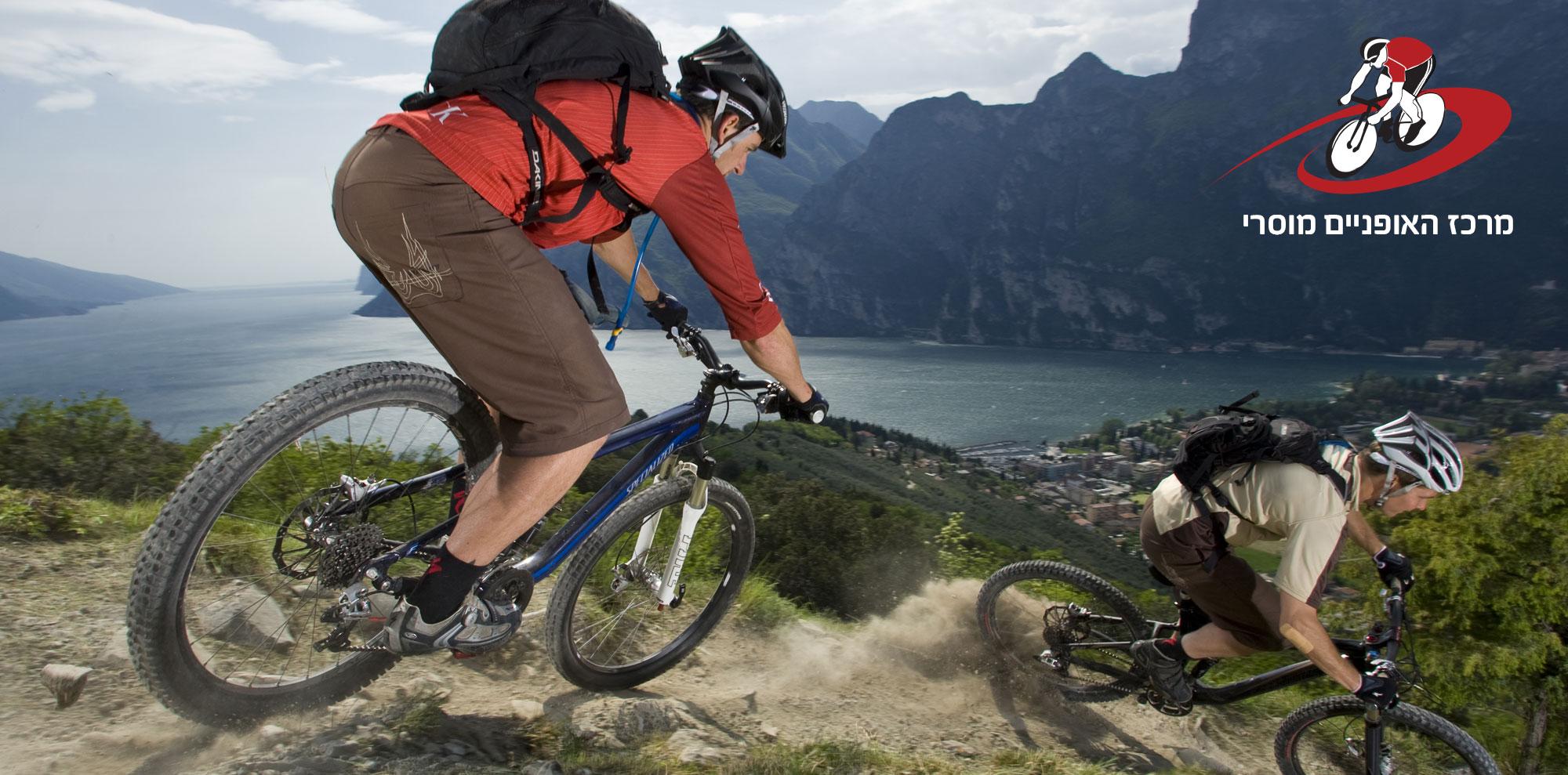 מוסרי אופניים בקריית שמונה